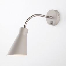 Бра Eurosvet Pronto 70080/1 серый