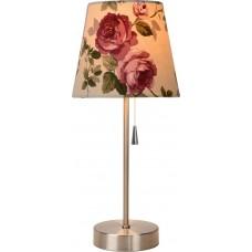 Настольная лампа Lucide Yoko 34523/81/98