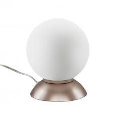 Настольная лампа Lightstar Globo 813913
