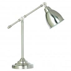 Настольная лампа Arte Lamp 43 A2054LT-1SS