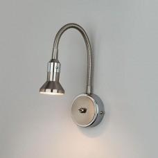 Подсветка для картин Eurosvet 1215 Plica MR16 сатинированный никель/хром