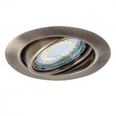 Встраиваемый светодиодный светильник Spot Light Ledsdream 2301111