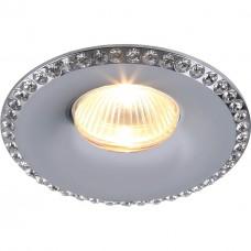 Встраиваемый светильник Divinare Musetta 1770/02 PL-1