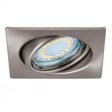 Встраиваемый светодиодный светильник Spot Light Ledsdream 2305129