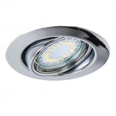 Встраиваемый светодиодный светильник Spot Light Ledsdream 2301128