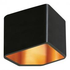 Настенный светодиодный светильник Britop Space 1120104