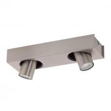 Потолочный светодиодный светильник Eglo Robledo 1 96606