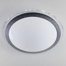 Потолочный светодиодный светильник Eurosvet Fusion 40003/1 LED матовое серебро