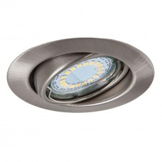 Встраиваемый светодиодный светильник Spot Light Ledsdream 2301129