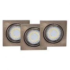 Встраиваемый светодиодный светильник Spot Light Ledsdream 2305311
