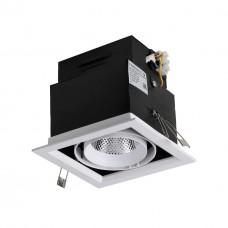 Встраиваемый светодиодный светильник Favourite Flashled 1985-1C
