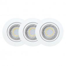 Встраиваемый светодиодный светильник Spot Light Ledsdream 2301302