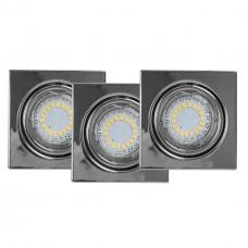 Встраиваемый светодиодный светильник Spot Light Ledsdream 2305328