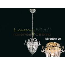 Подвесной светильник Schonbek Bagatelle 1243-211