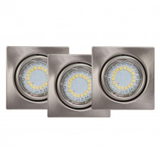 Встраиваемый светодиодный светильник Spot Light Ledsdream 2305329