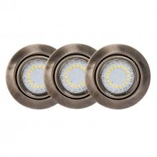 Встраиваемый светодиодный светильник Spot Light Ledsdream 2301311