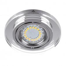 Встраиваемый светодиодный светильник Spot Light Cristaldream 6115001