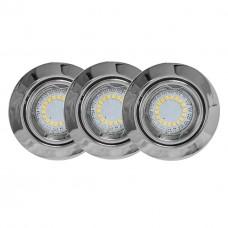 Встраиваемый светодиодный светильник Spot Light Ledsdream 2301328