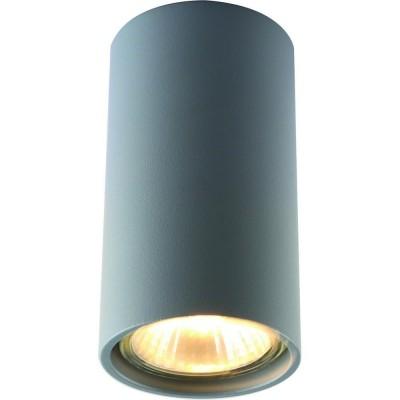 Потолочный светильник Divinare Gavroche 1354/05 PL-1
