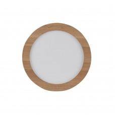 Настенно-потолочный светодиодный светильник Spot Light Vivica 2088015