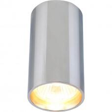 Потолочный светильник Divinare Gavroche 1354/02 PL-1