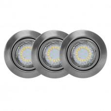 Встраиваемый светодиодный светильник Spot Light Ledsdream 2301329