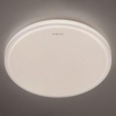 Потолочный светодиодный светильник Eurosvet Sandy 40015/1 LED белый