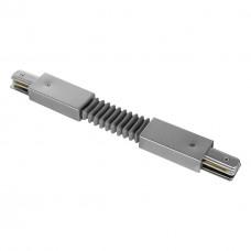 Коннектор гибкий Lightstar Barra 502159