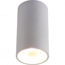 Потолочный светильник Divinare Gavroche 1354/03 PL-1