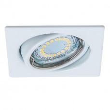 Встраиваемый светодиодный светильник Spot Light Ledsdream 2305102