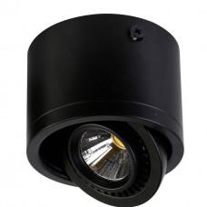 Потолочный светодиодный светильник Favourite Reflector 1778-1C