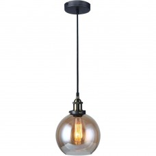 Подвесной светильник Divinare Omicron 8020/02 SP-1