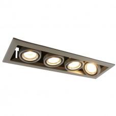 Встраиваемый светильник Arte Lamp Cardani Piccolo A5941PL-4GY