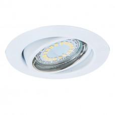 Встраиваемый светодиодный светильник Spot Light Ledsdream 2301102