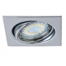 Встраиваемый светодиодный светильник Spot Light Ledsdream 2305128
