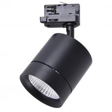 Трековый светодиодный светильник Lightstar Canno Led 301574