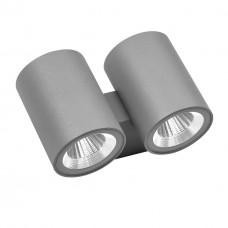 Уличный настенный светодиодный светильник Lightstar Paro 352694