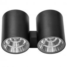 Уличный настенный светодиодный светильник Lightstar Paro 372674
