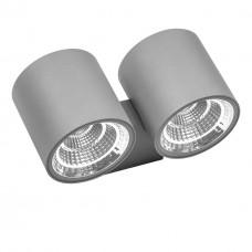 Уличный настенный светодиодный светильник Lightstar Paro 362692